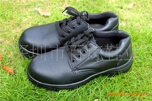优质特价劳保工作鞋优固品牌钢头鞋防砸防刺穿保安鞋厨房鞋