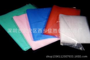 【原厂供应】PE胶袋 防静电pe胶袋 PE西瓜红高透明PE胶袋
