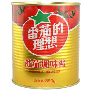 厂家批发团购番茄的理想番茄调味酱 酒店 饭店专用番茄酱番茄沙司