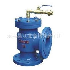 液压水位控制阀H142X