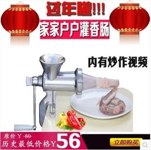 特大号家用手动香肠机灌肠机腊肠机商用灌肠机绞肉机灌肠机