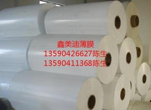 供应杜邦乳白色pet 白色pet 白色pet膜 反射pet薄膜