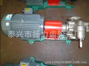 直供KCB(2CY)-G型齿轮泵