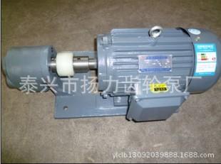 供应KCB油泵电机组