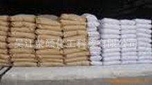 长期现货直销 优质柠檬酸试剂 品质保障