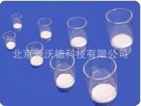 玻璃砂芯坩埚* 30ml G1,G2,G3, G4,G5, 垂熔坩埚 沙芯坩埚