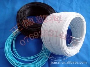 供应各种扎线,透明扎线,黑色白色扎线,铁丝扎线