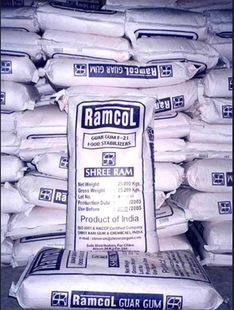 厂家直供瓜尔豆胶食品级 批发优质瓜胶 特级瓜尔胶