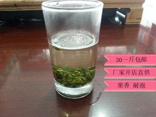五峰珍眉 厂家直销 高山无公害 千丈岩茶业产地直供 一斤包邮