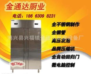 四门冰柜,不锈钢四门冰柜,全铜管四门冰柜,双机双温四门冰柜