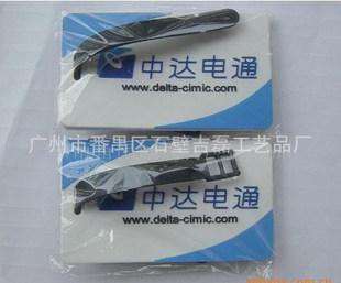 (9.4大促)专业定制广告行李牌订做软胶行李牌pvc软胶行李牌