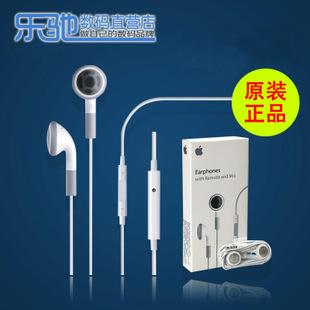 苹果4原装耳机批发iphone4耳机i phone4s耳机入耳式ipad原装耳机