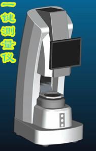一键测量仪,快速测量仪,一键式快速测量仪,闪测仪,