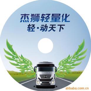 光盘制作  dvd光盘制作 cd光盘制作