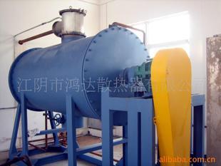 【鸿达】可定制双锥回转真空干燥机 高质量双锥回转真空干燥机