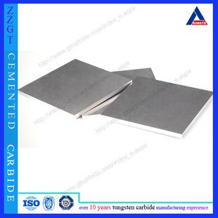 株洲硬质合金厂家生产抗冲击高耐磨硬质合金板材