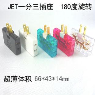 出口日本jet 一分三接线插座 超薄无线转换插座 接线板 一件代发