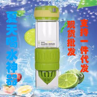 玻璃柠檬杯 榨汁杯 柠檬杯现货 创意水杯 活力瓶 现货批发零售