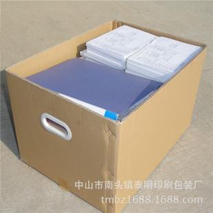 纸箱收纳盒方法图解