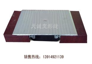 供应地面伸缩缝/盖板地面变形缝/铝合金盖板地面变形缝