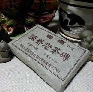 云南甲级陈香老茶砖景迈古树茶中茶下关大益老树普洱