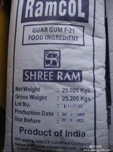 供应瓜尔豆胶 优质瓜尔豆胶  瓜尔豆胶厂家