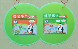 【欢迎定做】设计定做PVC吊牌 各种广告PVC吊牌 通用宣传PVC吊牌