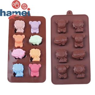 哈每硅胶蛋糕模巧克力diy手工皂冷制皂模具 8连小熊狮子河马动物