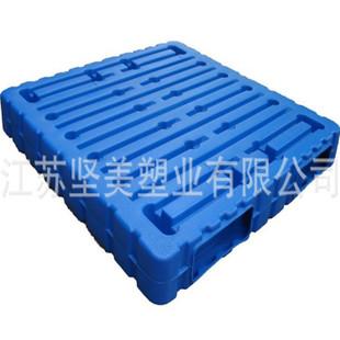 【94备货节】厂家直销 吹塑托盘 货物吹塑托盘 防滑吹塑托盘