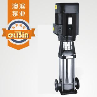 澳滨 水泵厂家全国直销 管道式侵入式 多级不锈钢离心泵立式CDL4