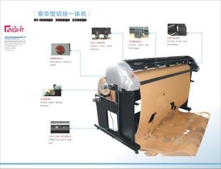 锐特服装喷墨绘图机 HP45喷墨绘图仪 打印机 RT-1750F切绘一体机