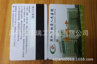 磁条卡定制,磁条卡,超市磁条卡等,厂家直销。