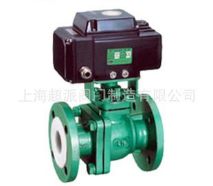 供应现货电动衬氟球阀Q941F46/上海球阀厂家批发 价格优惠