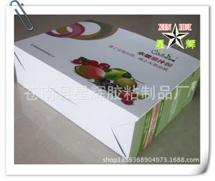 纸盒定做 彩盒定做 包装盒定做 白卡裱白板彩盒 扣底对裱盒子