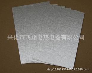 优质云母板  云母管 云母垫片 云母纸 云母带 云母加热圈0.1-30MM