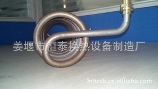 【厂家供应】科洛尔HT型电加热管 多种规格 可定制