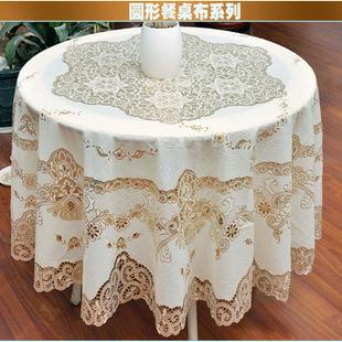 免洗欧式餐桌台布 pvc塑料防水桌布加厚 高档烫金台布 大量从优