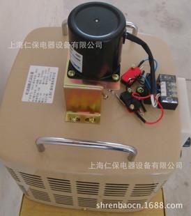 电动调压器 电压调整器 调压器