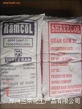 厂家直销瓜尔豆胶 工业级瓜尔胶 快粘粉专用瓜尔胶 建材瓜尔豆胶