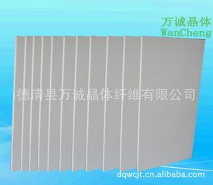 供应多晶氧化铝纤维板