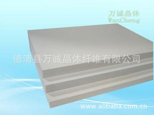 厂家专业生产 防火 保温 耐高温 陶瓷纤维板 硅酸铝