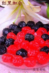 好吃~红黑加仑 大莓子橡皮糖 trolli 口力橡皮糖 软糖 6斤