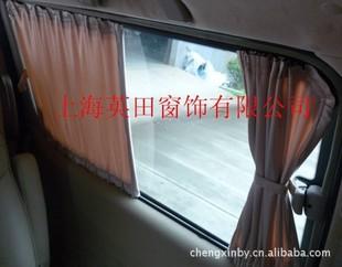 专业生产高档汽车窗帘  价格低廉
