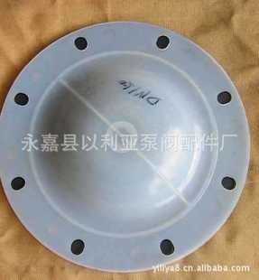 计量泵膜片, 机械膜片,复合膜片,进口隔膜泵膜片,