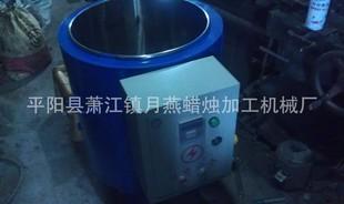 本厂生产蜡烛机使用方便不耗人工不耗电的熔蜡机