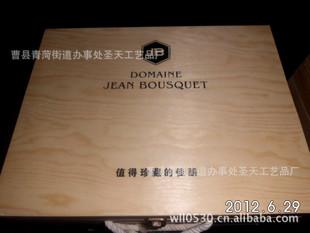 木质首饰盒 公主首饰盒 喷漆首饰盒