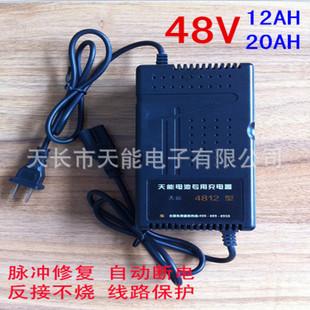 一件代发 天能电动车充电器48v 1.8a/2.5a