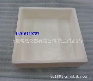 耐高温刚玉坩埚 陶瓷坩埚 99氧化正方形铝坩埚90*90*25