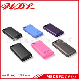 唯读立苹果iPhone4背夹电池 备用移动电源批发 外置备用充电