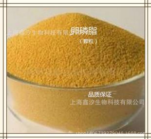 供应 天然食品级 食品添加剂 卵磷脂颗粒